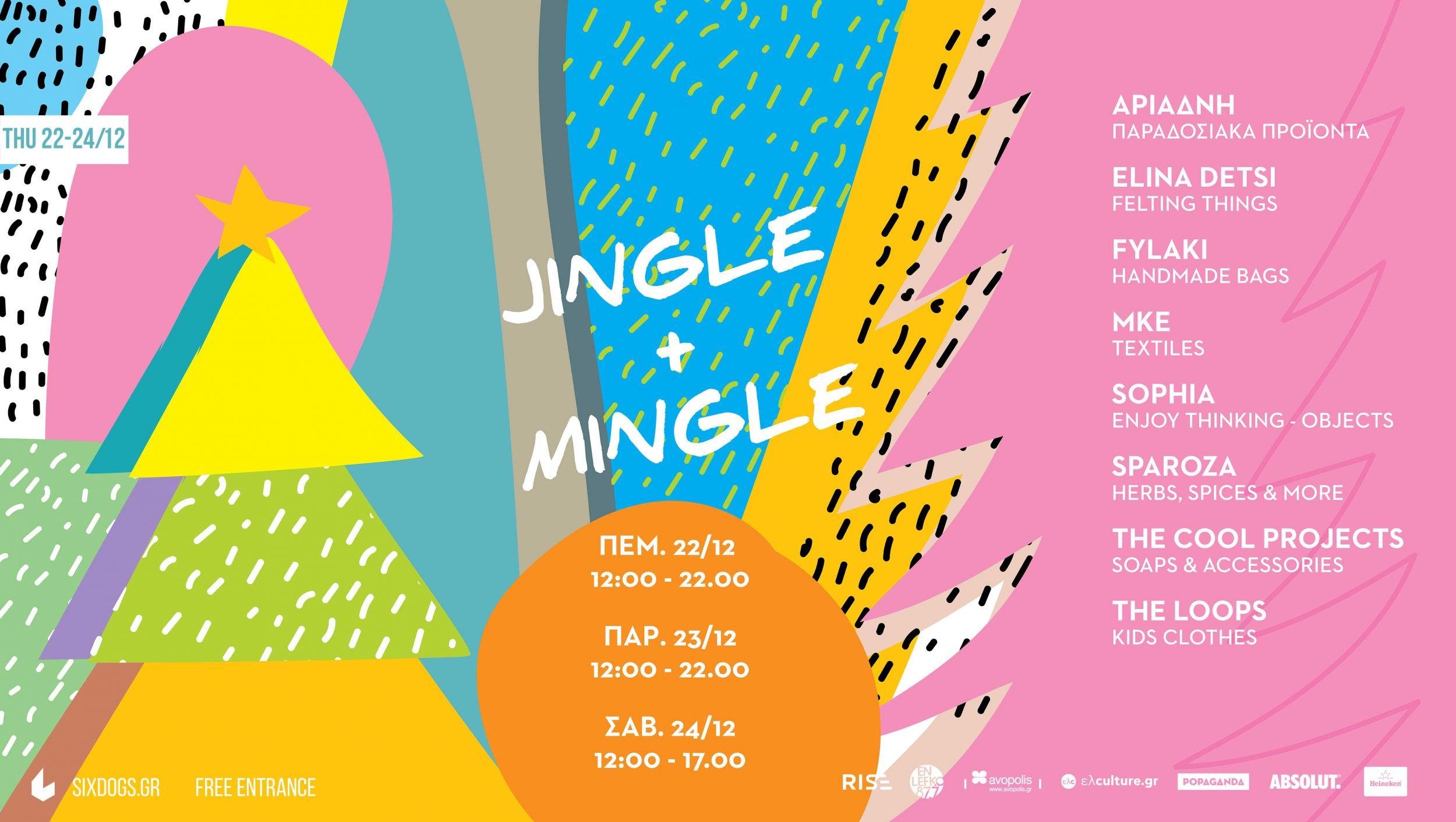 a7514c3a497 six d.o.g.s   events - Jingle + Mingle